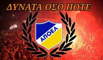 apoel_dinata-1024×599