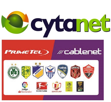 cytanet_cablenet