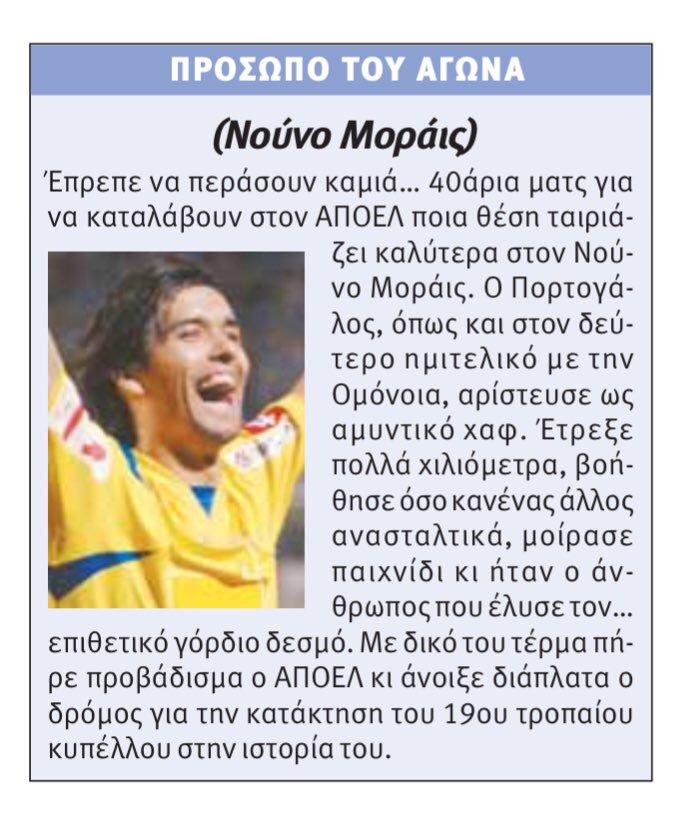 nouno_marais_news