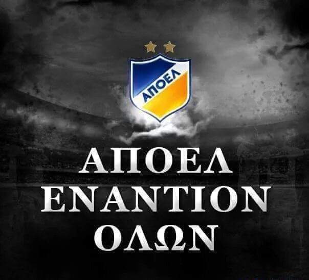 apoel-enantion-olon