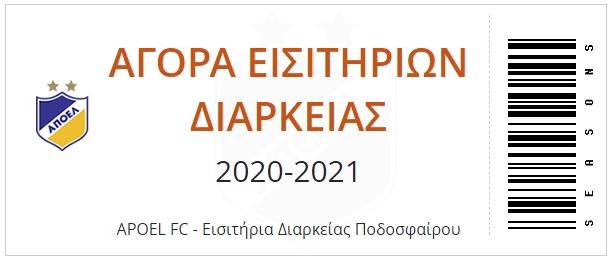 season_ticket_2020-21